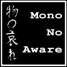 DJ Leif/Mono No Aware